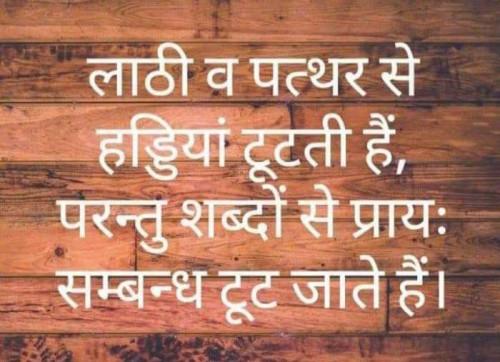 Post by Sawar Mal Patwari on 06-Jun-2020 06:26am