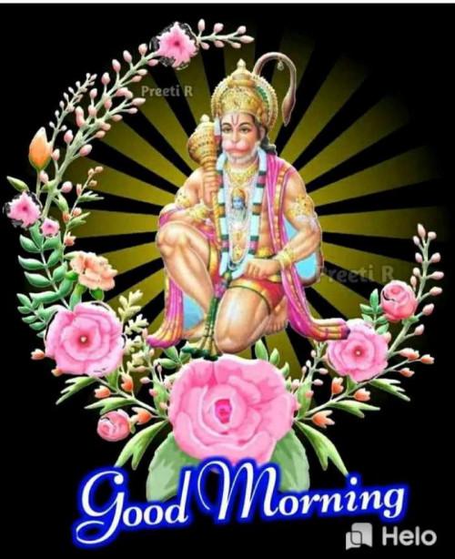 Post by मच्छिंद्र माळी on 06-Jun-2020 09:03am