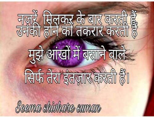 Post by Seema Shivhare suman on 06-Jun-2020 09:52am