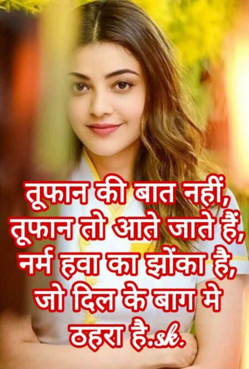 Post by Sunil Kumar on 06-Jun-2020 10:56am