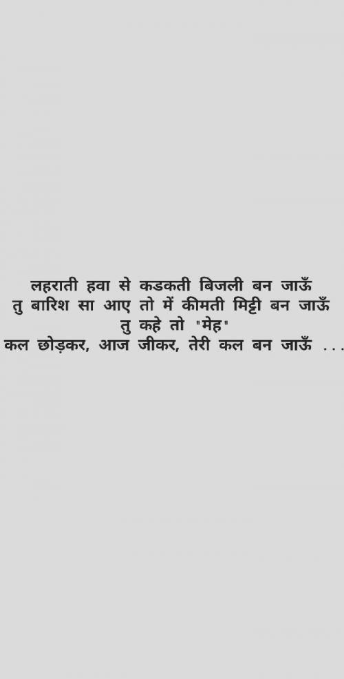 Post by Patel Mansi મેહ on 06-Jun-2020 11:36am