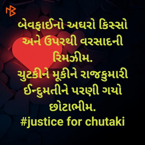 Post by Jatin.R.patel on 06-Jun-2020 07:01pm