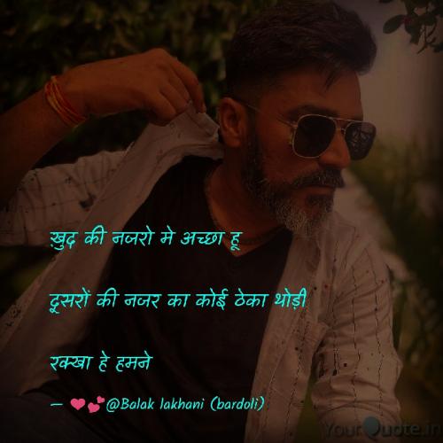 Post by Balak lakhani on 06-Jun-2020 08:17pm