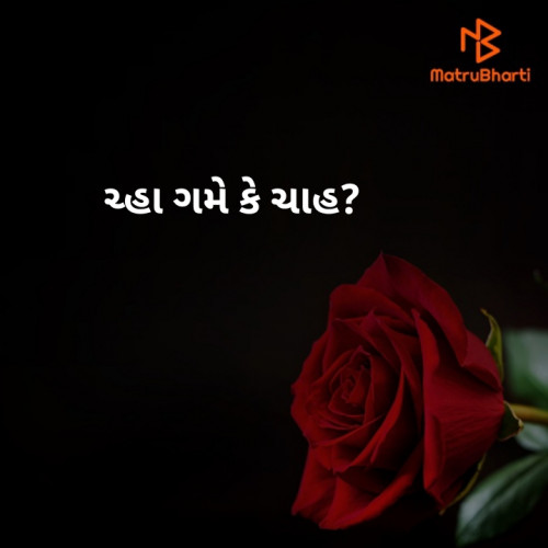 Post by sarthak Parekh Sp on 06-Jun-2020 11:28pm