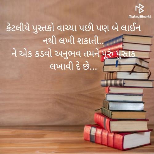 Post by Anil Vaghela on 07-Jun-2020 01:36am