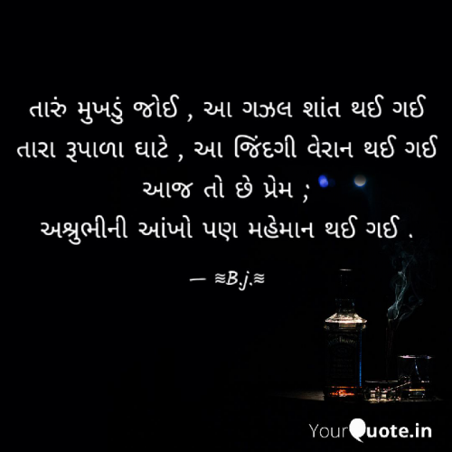 Post by B.j.prajapati on 07-Jun-2020 08:01am