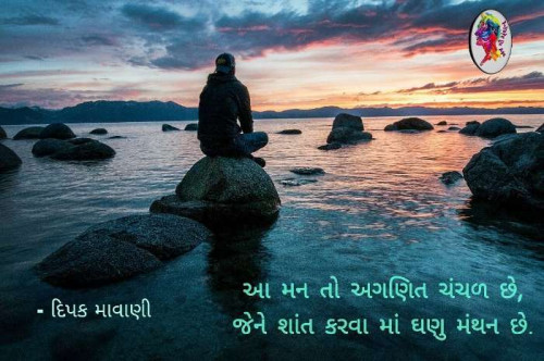 Post by Dipak Mavani on 07-Jun-2020 08:04am