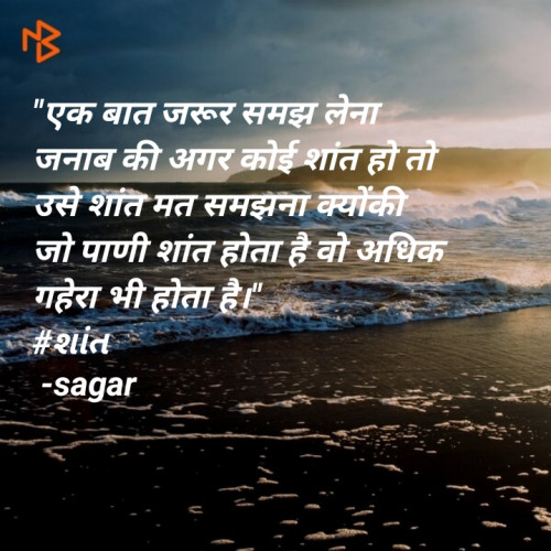 Post by Sagar Raval on 07-Jun-2020 08:06am