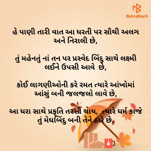Post by Parmar Mayur on 07-Jun-2020 09:08am