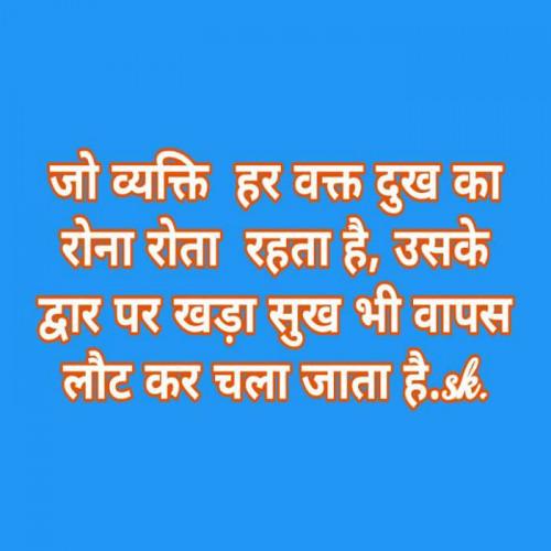 Post by Sunil Kumar on 07-Jun-2020 01:01pm