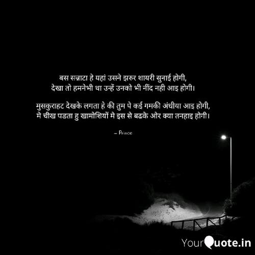 Post by Gadhavi Prince on 07-Jun-2020 04:07pm