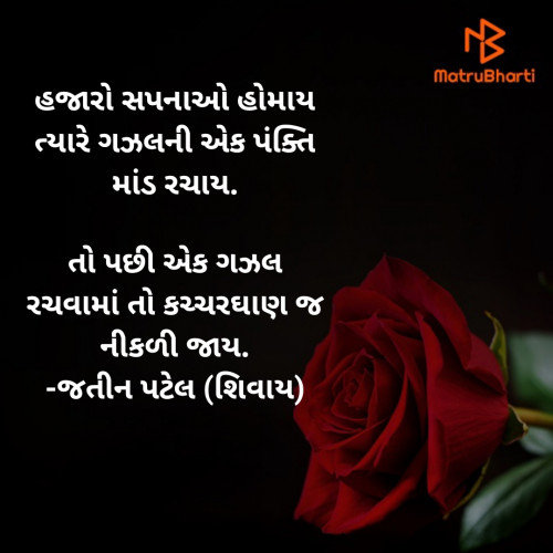 Post by Jatin.R.patel on 07-Jun-2020 05:48pm