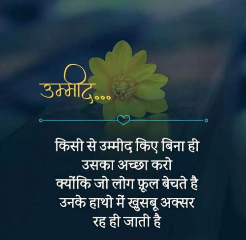 Post by Vishal Patel on 07-Jun-2020 08:24pm