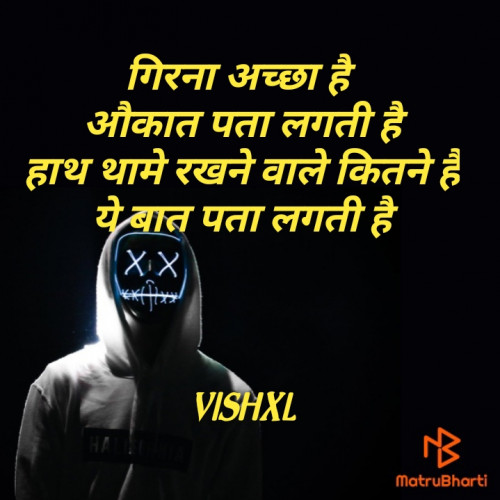 Post by Vishal Patel on 07-Jun-2020 08:29pm