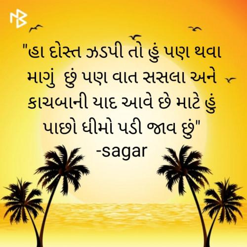 Post by Sagar Raval on 08-Jun-2020 07:53am