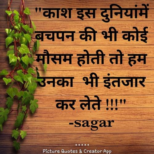 Post by Sagar Raval on 08-Jun-2020 08:21am