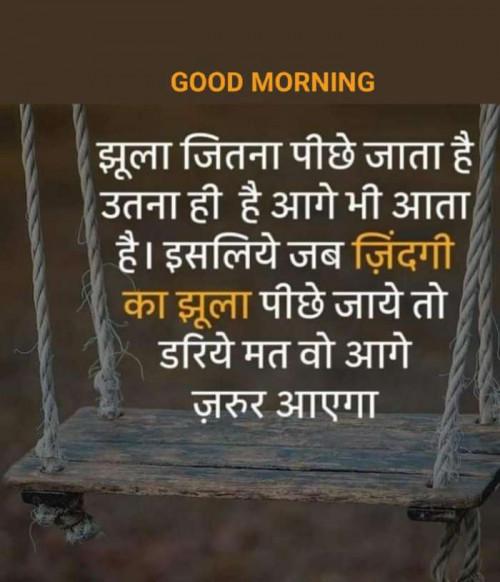 Post by Minal Gosalia Shah on 08-Jun-2020 08:57am