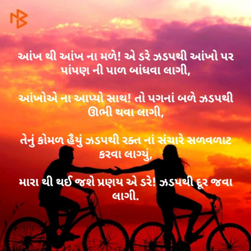 Post by Parmar Mayur on 08-Jun-2020 10:07am