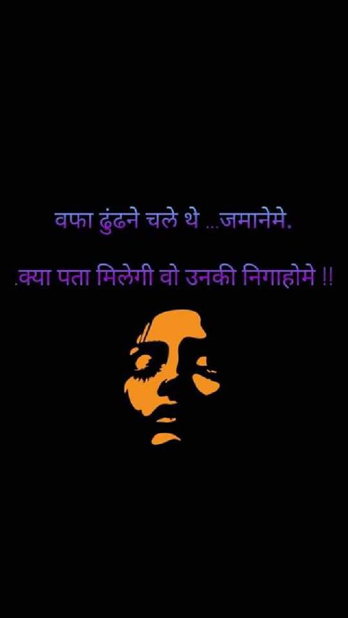 Post by Vrishali Gotkhindikar on 08-Jun-2020 08:06pm