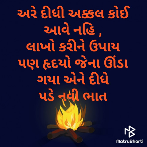 Post by Ankur Aditya on 08-Jun-2020 11:55pm
