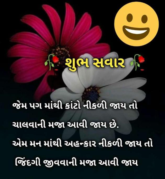 Post by Minal Gosalia Shah on 09-Jun-2020 09:04am