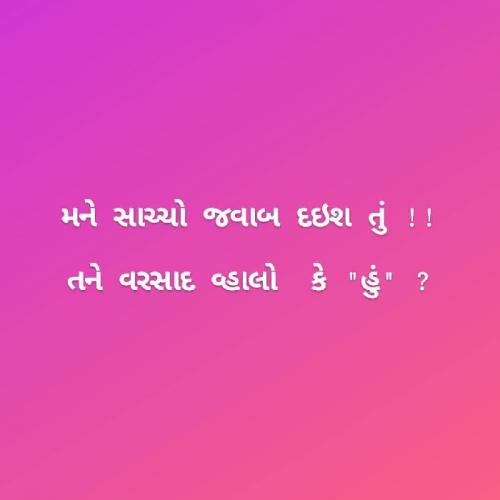 Post by Balak lakhani on 09-Jun-2020 09:08am