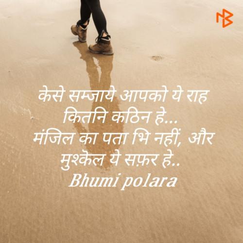 Post by Bhumi Polara on 09-Jun-2020 10:22am