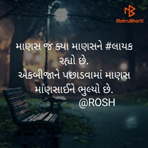 Post by Roshni Parmar on 09-Jun-2020 10:45am