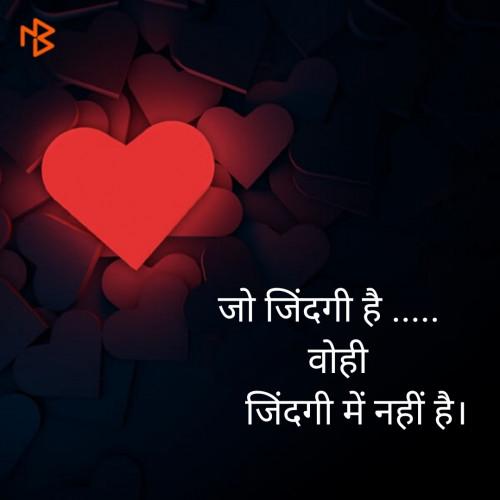 Post by Khushbu patel on 09-Jun-2020 12:07pm