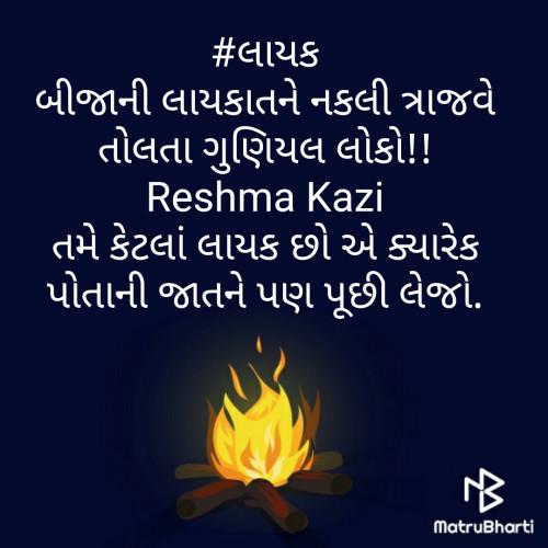 Post by Reshma Kazi on 09-Jun-2020 03:34pm