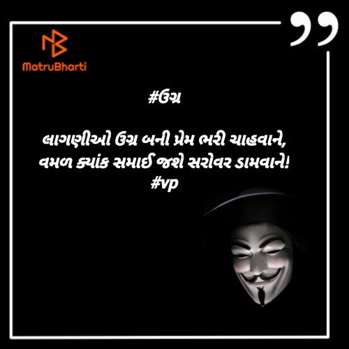 Post by Vijay Prajapati on 10-Jun-2020 07:48am
