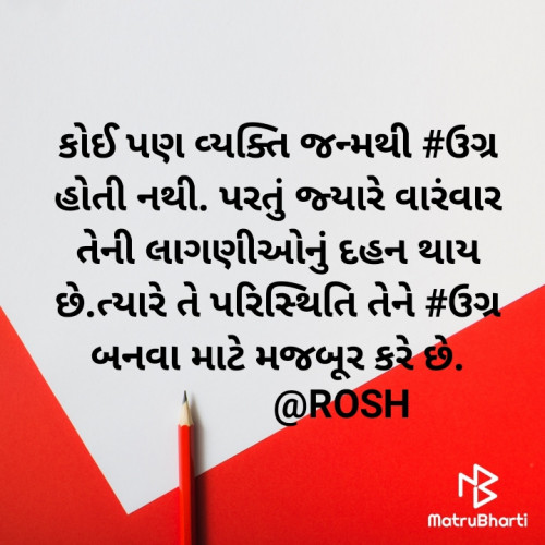 Post by Roshni Parmar on 10-Jun-2020 10:00am