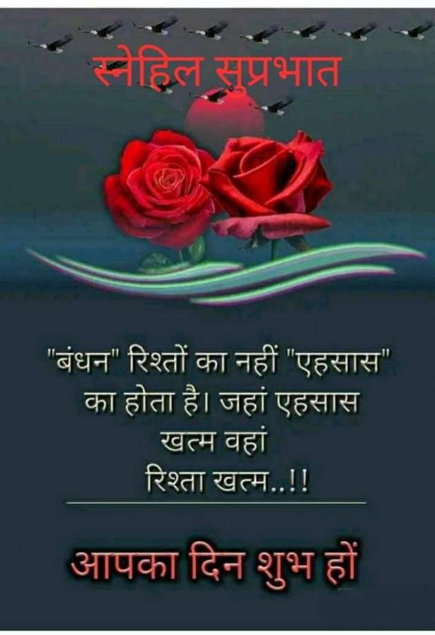 Post by Minal Gosalia Shah on 10-Jun-2020 10:32am