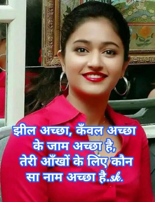 Post by Sunil Kumar on 10-Jun-2020 10:51am