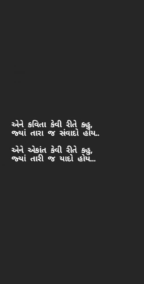 Post by Gujju_bites_official on 10-Jun-2020 11:01am