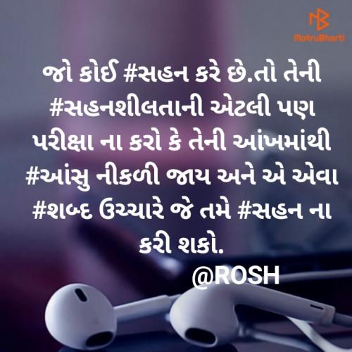 Post by Roshni Parmar on 10-Jun-2020 01:43pm