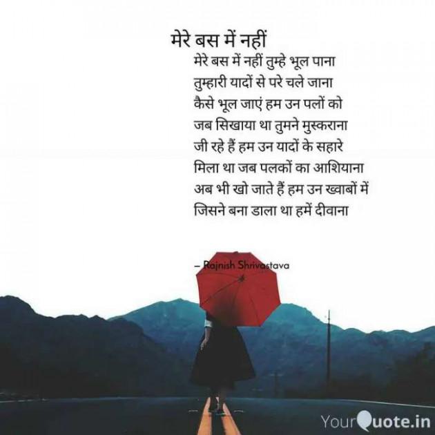 Post by Rajnish Shrivastava on 10-Jun-2020 09:23pm