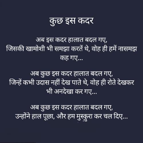Post by Pallavi Trivedi on 11-Jun-2020 12:14am