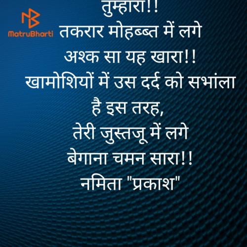 Post by Namita Gupta on 11-Jun-2020 01:03am