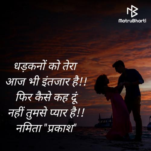 Post by Namita Gupta on 11-Jun-2020 01:14am