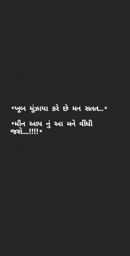 Post by Gujju_bites_official on 11-Jun-2020 10:30am