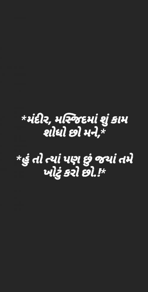 Post by Gujju_bites_official on 11-Jun-2020 10:33am
