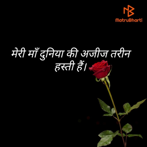 Post by Bhati Anandrajsinh on 11-Jun-2020 10:37am