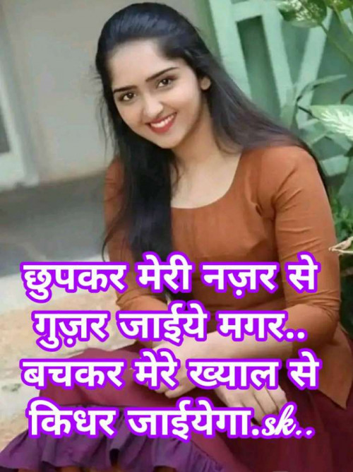 Post by Sunil Kumar on 11-Jun-2020 10:58am