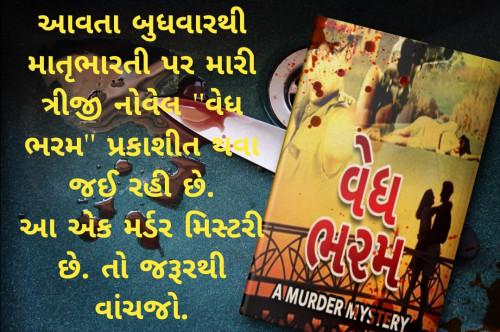 Post by hiren bhatt on 11-Jun-2020 02:22pm