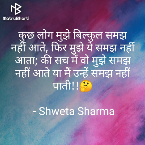 Post by Shweta Sharma on 11-Jun-2020 03:22pm