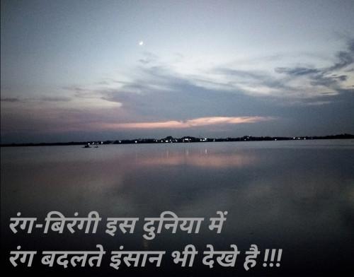 Post by Divya Patel on 11-Jun-2020 07:17pm