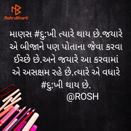 Post by Roshni Parmar on 11-Jun-2020 07:54pm