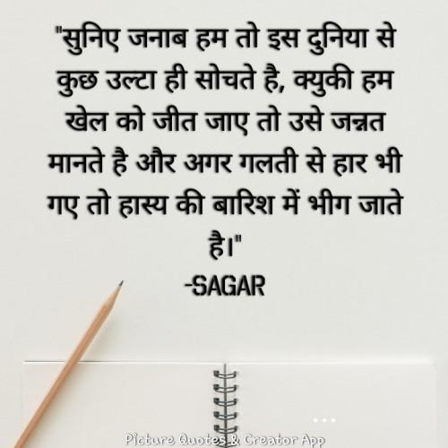 Post by Sagar Raval on 11-Jun-2020 08:37pm