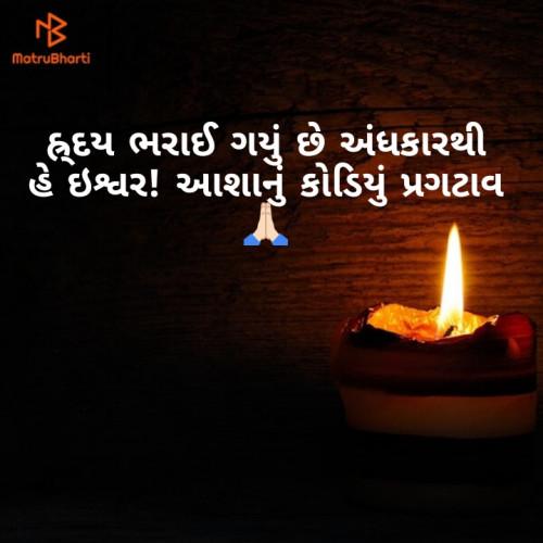 Post by Kinar Rana on 12-Jun-2020 08:28am